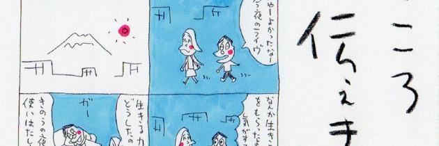 静岡放送(SBS)