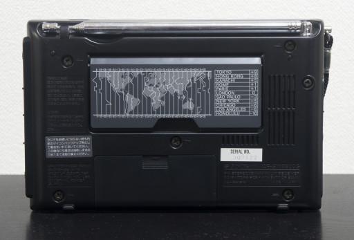 ICF-SW7600 (Back)