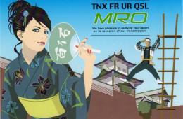 北陸放送(MRO)