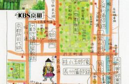 KBS京都(KBS)