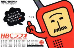 北海道放送(HBC)