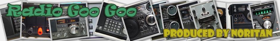 Radio Goo Goo