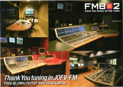 FM802Related Products