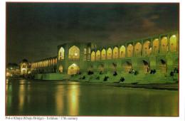 IRIB イランイスラム共和国国際放送